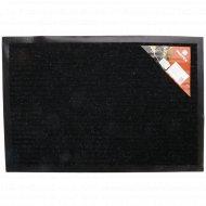 Коврик влаговпитывающий «Vortex» ребристый, 40х60 см.