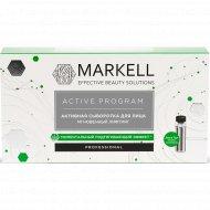 Активная сыворотка «Markell» для лица, мгновенный лифтинг, 14 мл.