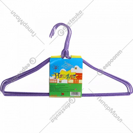 Набор вешалок «Hanger» 20022708, 5шт, фиолетовый