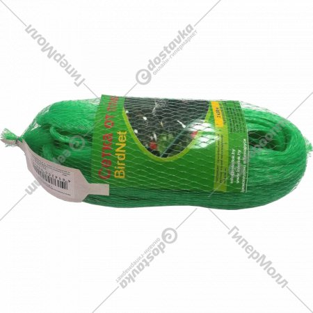 Сетка «GreenTerra» 4х5 м