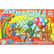 Игра настольная «Динолэнд» артикул 8126А.