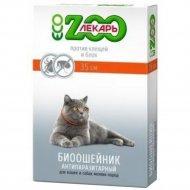 БИО ошейник ЭКО «ZooЛекарь» для кошек и мелких собак, красный, 35 см.