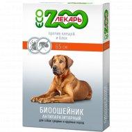 БИО ошейник ЭКО «ZooЛекарь» для собак, красный, 65 см.