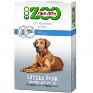 БИО ошейник ЭКО «ZooЛекарь» для собак,синий, 65 см.