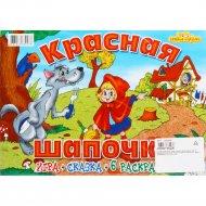 Игра настольная «Красная Шапочка - мини».