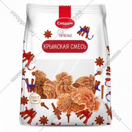 Печенье «Слодыч» крымская смесь 250 г.