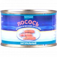Рыбные консервы «Лосось» Атлантические кусочки 230 г.