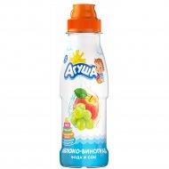 Напиток «Агуша» яблоко/виноград, 300 мл.