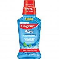 Ополаскиватель для рта «Colgate» Plax освежающая мята, 250 мл.