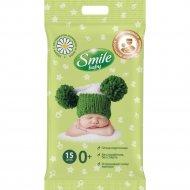 Салфетки влажные «Smile» с экстрактом календулы, 15 шт.
