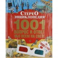 Книга «1001 вопрос и ответ обо всем на свете» Шереметьева Т.Л.