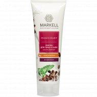 Маска «Markell» для лица и шеи, ультралифтинг кофе и молоко, 120 мл.