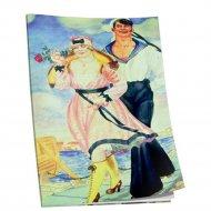 Блокнот «Кустодиев. Матрос и милая» 40 страниц, 03270.