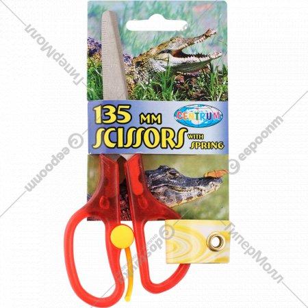 Ножницы травмобезопасные, 135 мм, пружина