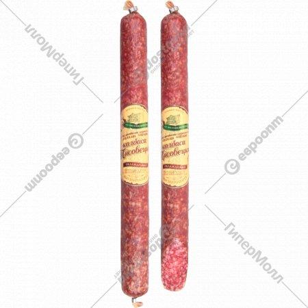 Колбаса «Тисовецкая» сырокопченая высшего сорта, 1 кг., фасовка 0.3-0.4 кг