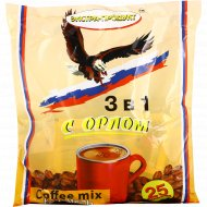 Напиток кофейный, 3 в 1, карамель, 450 г.