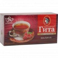 Чай черный, байховый, индийский «Принцесса Гита» малина, 25 х 1.5 г.