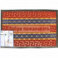 Коврик придверный «Lux Multicolor» 40x60 см, бордовый.