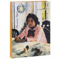 Блокнот «Серов. Девочка с персиками» 40 страниц, 03287.