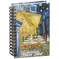 Скетчбук «Ван Гог. Ночная терраса кафе» 100 страниц, 03294.