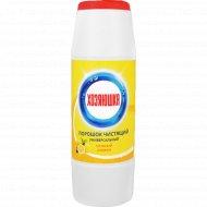 Чистящий порошок универсальный «Хозяюшка» Сочный лимон, 450 г.