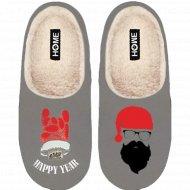 Туфли домашние мужские «Санта» светло серые, размер 44-45.