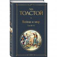 «Война и мир» комплект из 2 книг Толстой Л.Н.