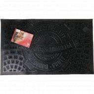 Коврик «Приветствие» придверный черный, 45*75 см.