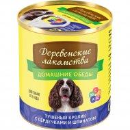 Корм для собак «Деревенские лакомства» тушеный кролик с сердечками и шпинатом, 240г
