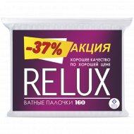 Ватные палочки «Relux» 160 шт.