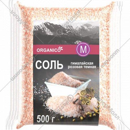 Соль гималайская «Organico» розовая, каменная, M, 500 г.