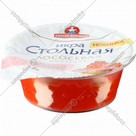 Икра лососевая «Стольная» с крем-соусом с копчёным лососем, 100 г.
