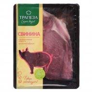 Полуфабрикат из свинины «Свинина для жаркого» лопаточная часть, 1 кг, фасовка 0.6-0.75 кг
