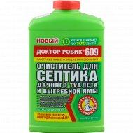 Очиститель для септика и дачного туалета «Доктор Робик-609».