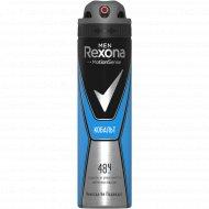 Антиперспирант аэрозоль «Rexona» Men кобальт 150 мл.