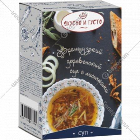 Французский деревенский суп с лисичками 75 г.