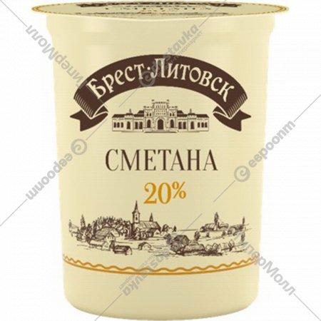 Сметана «Брест-Литовск» 20%, 400 г.