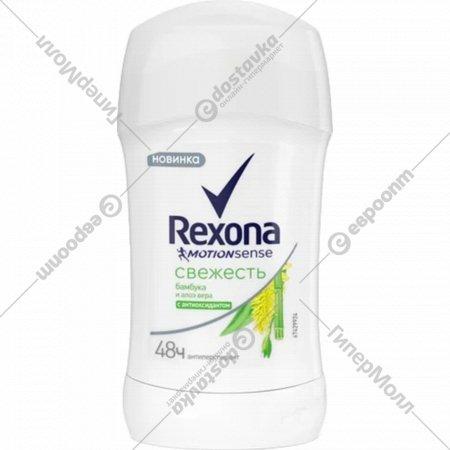 Дезодорант-антиперспирант «Rexona» алоэ вера 45 г