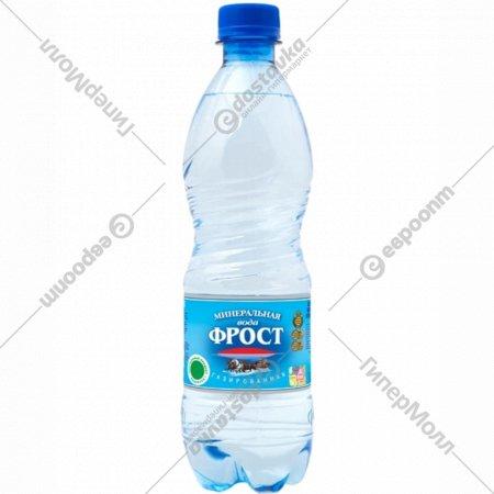 Вода минеральная «Фрост» газированная 0.5 л.