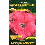 Семена петунии «Афродита пурпурная F1» 7 шт.