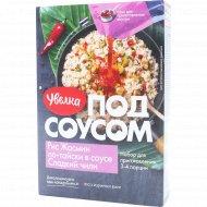 Рис по-тайски в соусе сладкий чили 290 г.