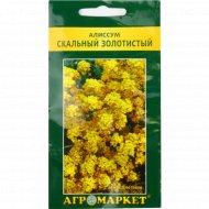 Семена «Алиссума» скальный золотистый, 200 г.