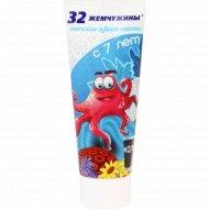 Зубная паста для детей «32 жемчужины» Кола, 75 г.