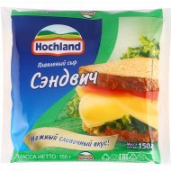 Сыр плавленый «Hochland» сэндвич 45%, 150 г.