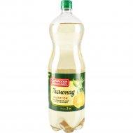 Напиток газированный «Советская классика» лимонад, 2 л.