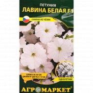 Семена петунии ампельной «Лавина белая F1» 7 шт.