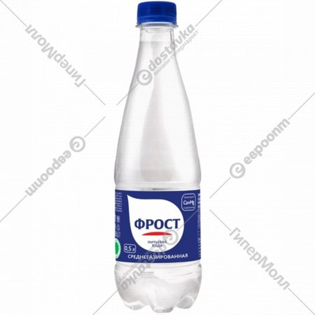Вода питьевая «Фрост» газированная, артезианская, 0.5 л.