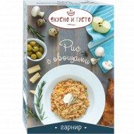 Рис с овощами «Вкусно и Густо» 176 г.