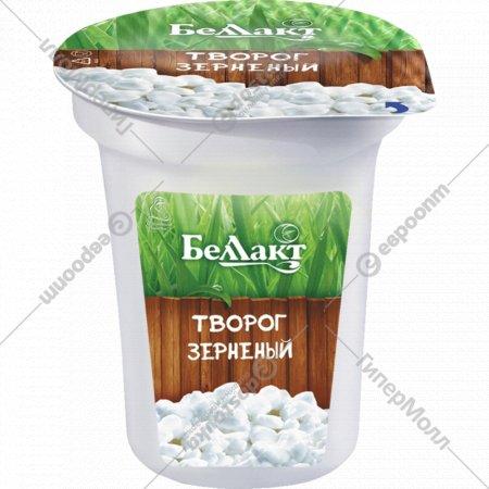 Творог зерненый «Беллакт» 5%, обогащенный инулином, 380 г.