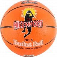 Мяч баскетбольный № 5.